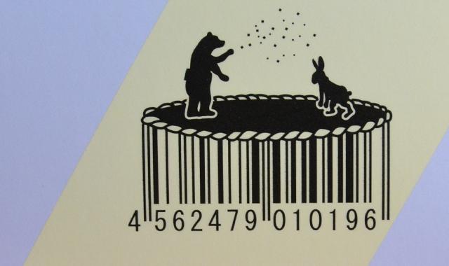 OR_パッケージバーコード_W640