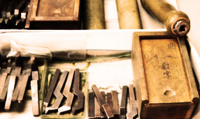 職人さんの道具_W640