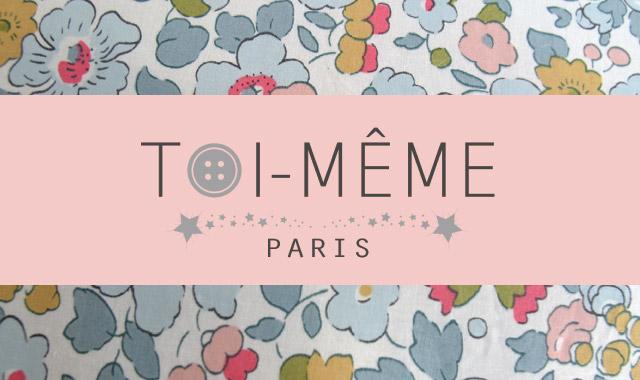 RE_TOI-MEME_640x380