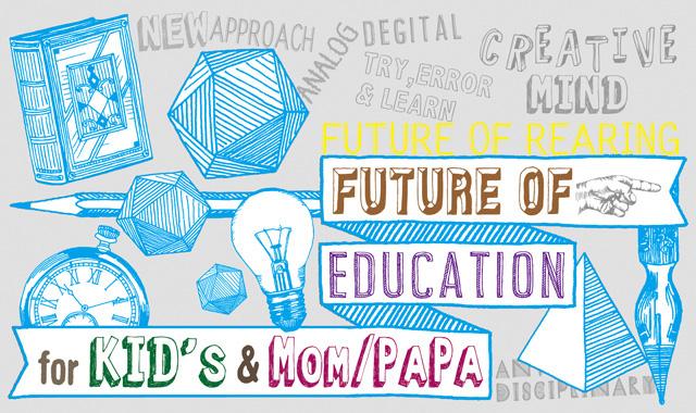 [STUDY]未来の子どもたちに教えたいクリエイティブな学び_Vol.1