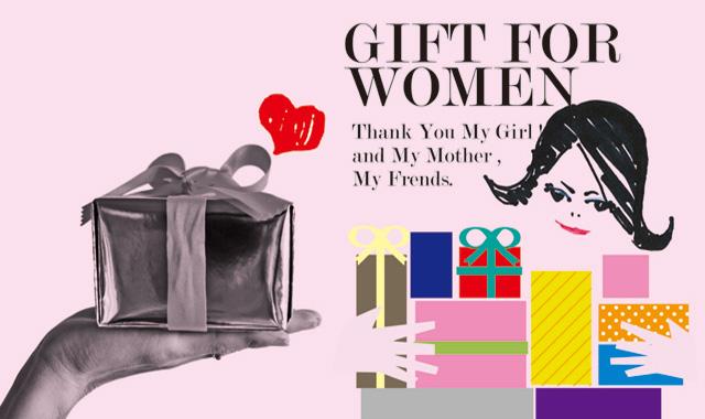 【贈る相手で選ぶ】女性へのプレゼント/Gift for women