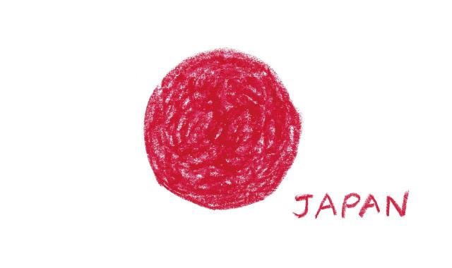 """[生産国で選ぶ]日本製/Made in """"JAPAN"""""""