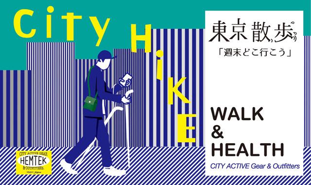 散歩/HEMTEK_ポケットショルダーバッグ